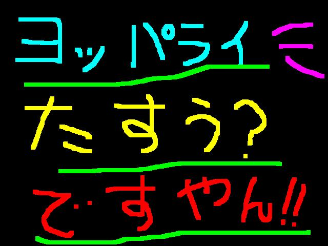 f0056935_2211812.jpg