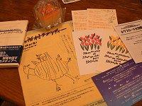 六ヶ所村ラプソディーを見に長坂へ_f0019247_016265.jpg