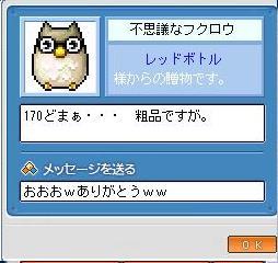 f0106647_3151989.jpg