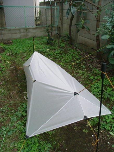 MFD Chelonian Tarp / 富士手芸店 亀の子防水布_e0024555_16373398.jpg