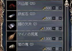 b0048563_1349760.jpg