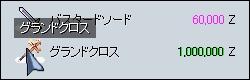 e0115871_21182160.jpg