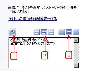 f0070279_23264753.jpg
