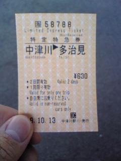 c0025481_11154936.jpg