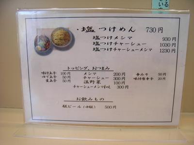 b0098884_19384887.jpg