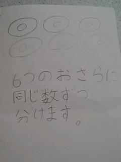 c0011386_23275870.jpg
