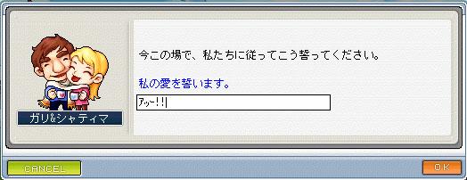 f0009690_20373974.jpg