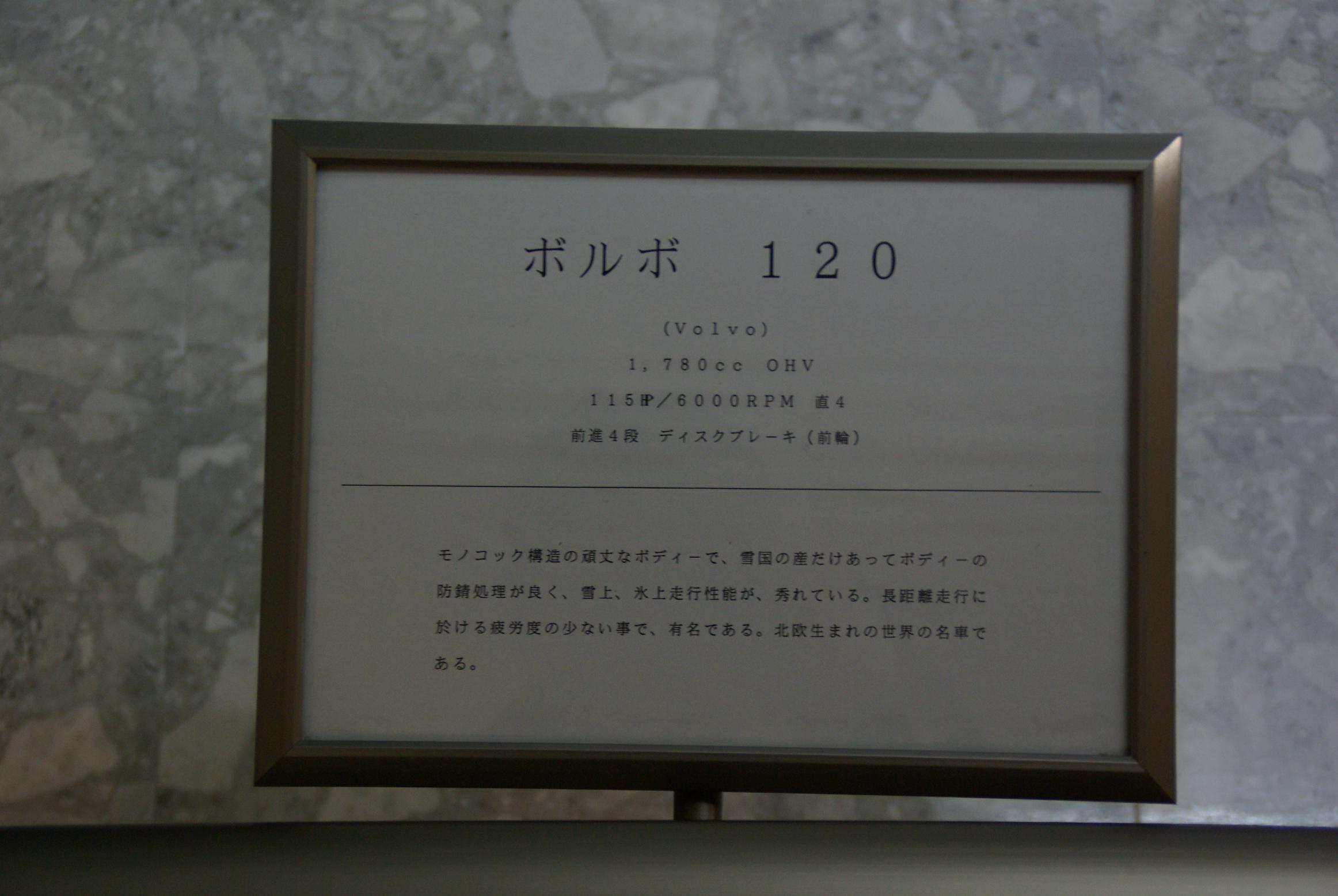 b0092194_1950509.jpg