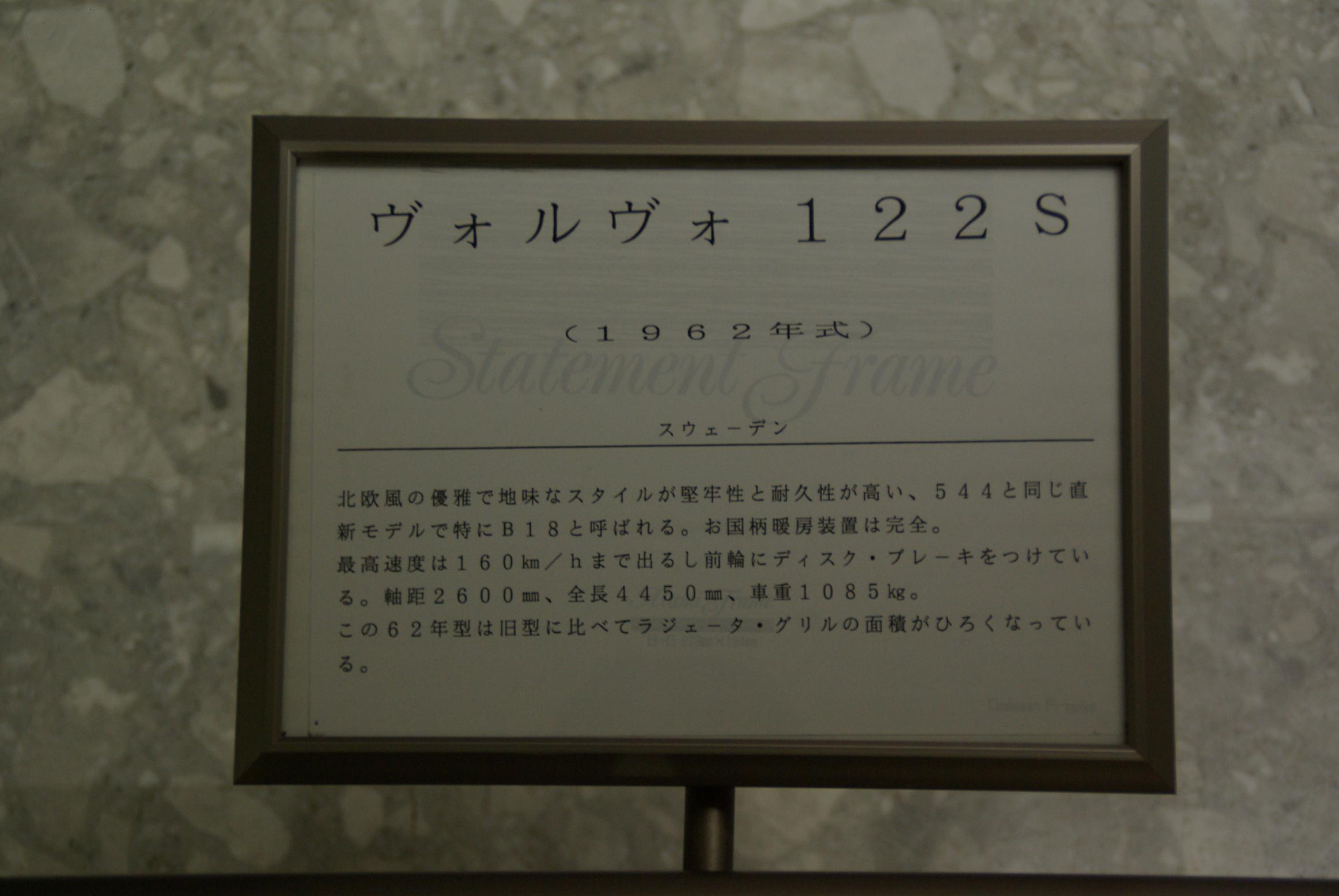 b0092194_1950586.jpg