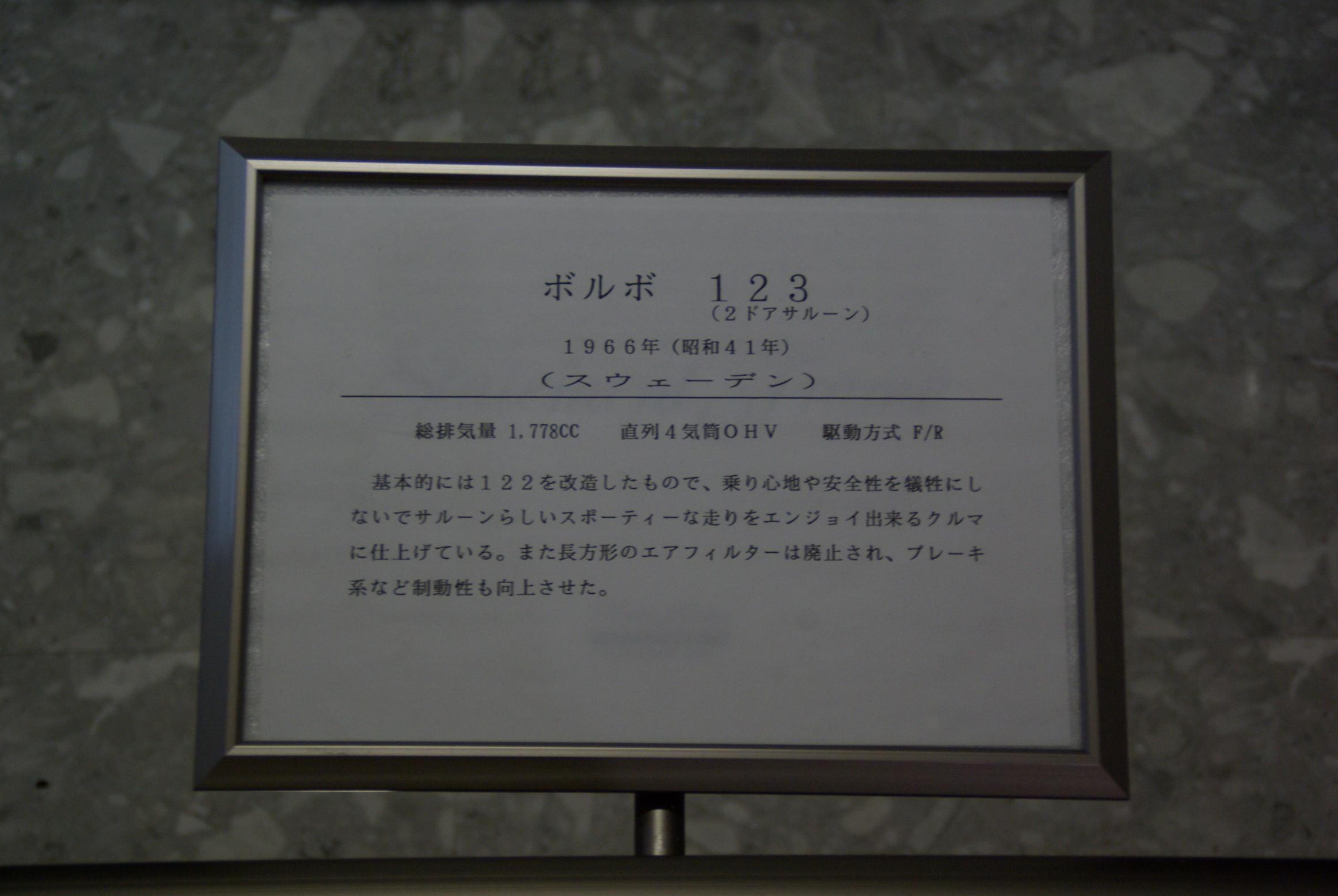 b0092194_19531958.jpg