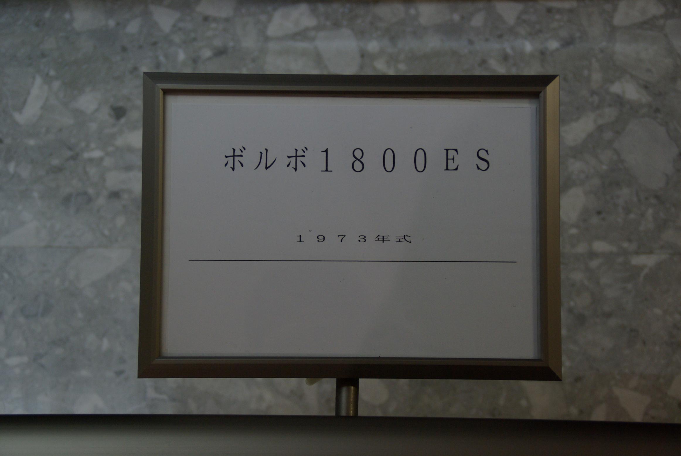 b0092194_19535130.jpg