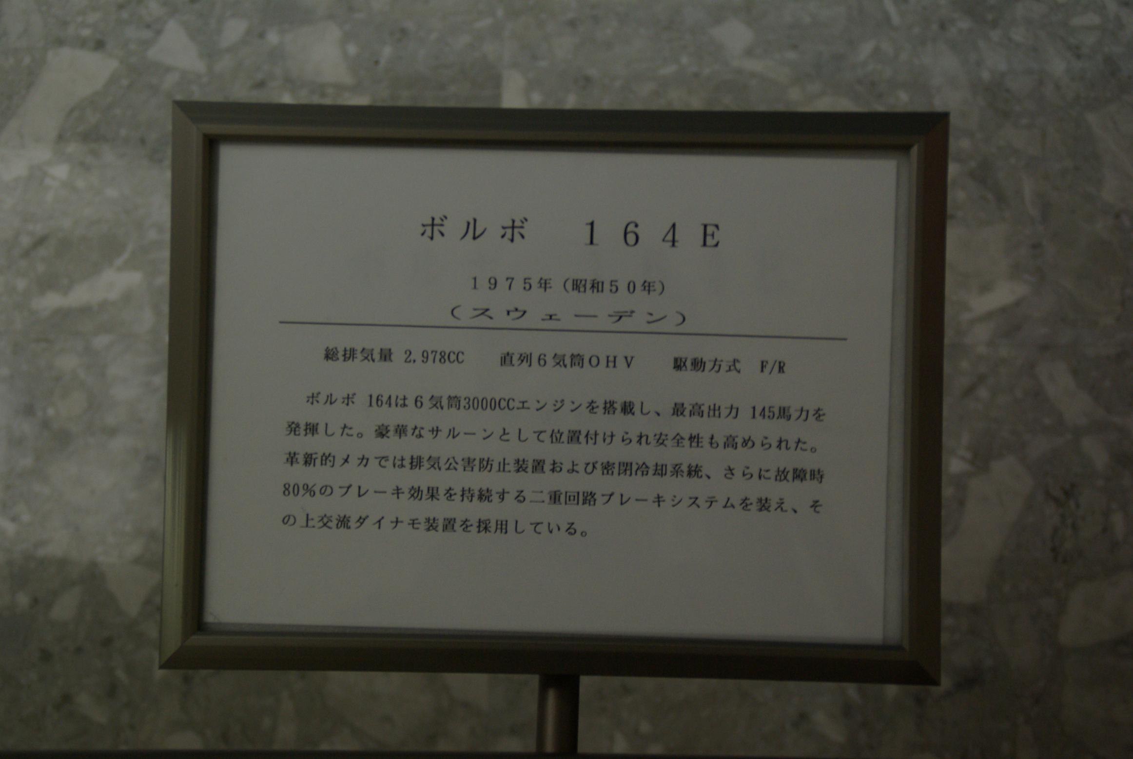 b0092194_19541258.jpg