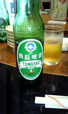青島ビール (横浜 中華街にて)_f0017696_21175024.jpg
