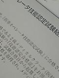 b0043506_1651374.jpg