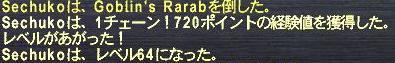 f0105408_1012172.jpg