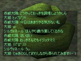 c0012810_1142958.jpg