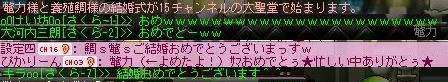 d0089212_2330871.jpg