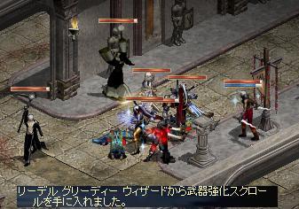 f0101117_2001059.jpg