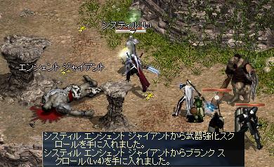 f0101117_20102460.jpg