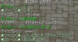 f0107520_1945839.jpg