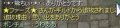f0107520_1981389.jpg