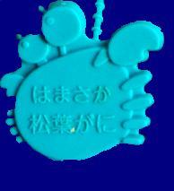 f0112434_10135424.jpg