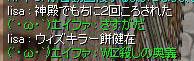 a0062938_10482031.jpg