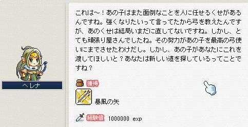 d0060940_1857669.jpg