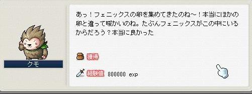 d0060940_1914994.jpg