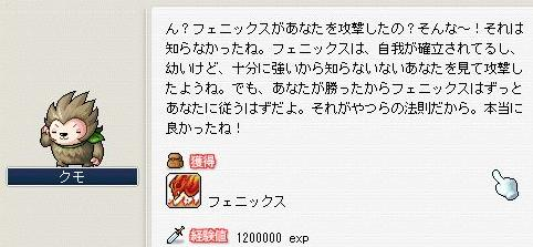 d0060940_1982155.jpg