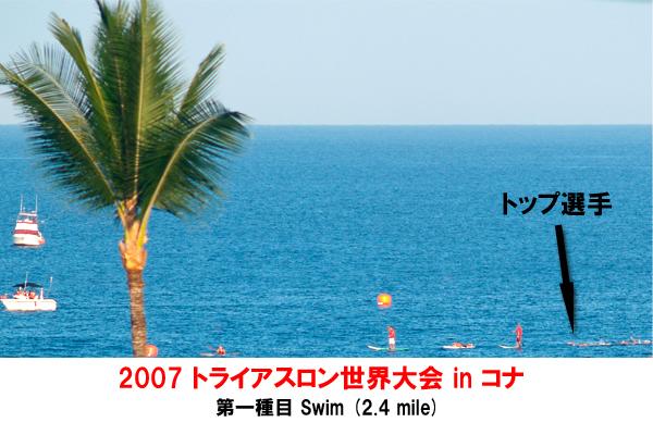 f0122046_2312356.jpg