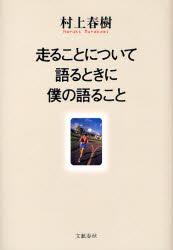 b0031055_1541614.jpg