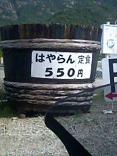 f0063356_20251367.jpg