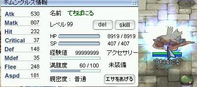 b0094365_22192983.jpg