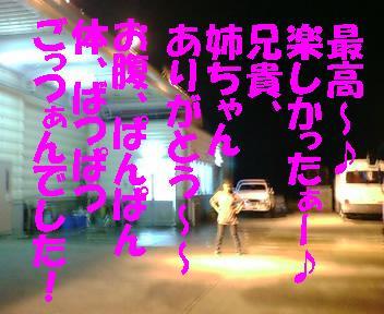f0096569_23113657.jpg