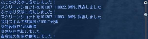 b0083273_19335999.jpg