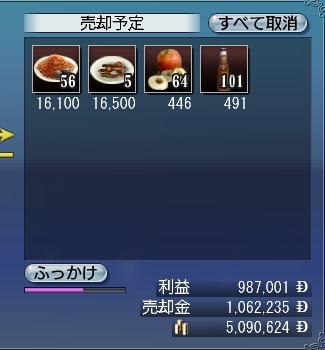 b0083273_1945058.jpg
