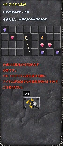 f0109674_16115690.jpg