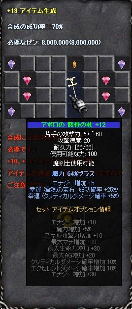 f0109674_16122555.jpg