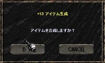 f0109674_16123865.jpg
