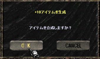 f0109674_1673577.jpg
