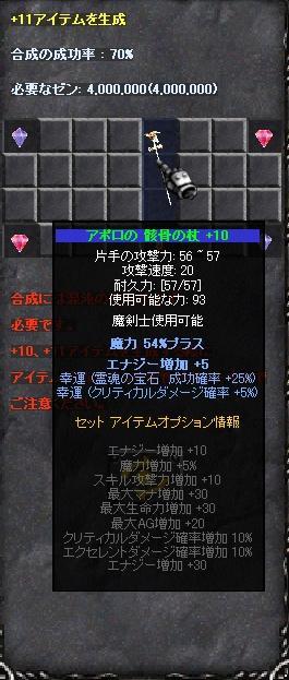 f0109674_1674973.jpg