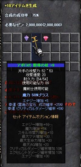 f0109674_167813.jpg