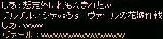 f0073578_171340.jpg