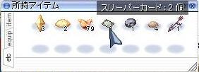 f0073578_22405019.jpg