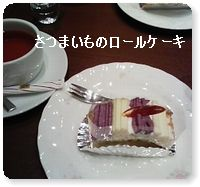a0067485_1140011.jpg