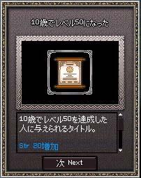 b0090186_14331111.jpg