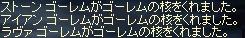 c0045001_16433591.jpg