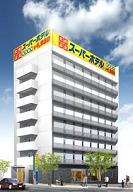 スーパーホテル、ビジネスホテル「スーパーホテル新居浜」をオープン 愛媛県新居浜市_f0061306_8183325.jpg