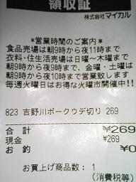 a0000416_22331291.jpg